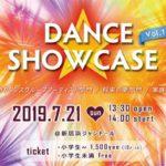 2019年7月21日 Glisten DANCE STUDIO イベント情報!