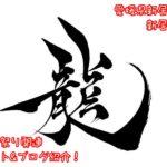 祭りへの熱き思い!新居浜太鼓祭り関連サイト紹介!